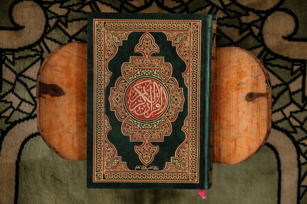 islam-Quran-Muhammad